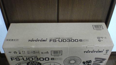 扇風機 FS-UD300(W) トヨトミ(TOYOTOMI)の外箱開封前.JPG